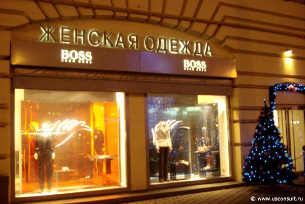 Оджи интернет магазин каталог одежды
